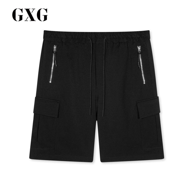 GXG短裤2019夏季黑色同款商场韩版v短裤男装男潮五分裤122517C