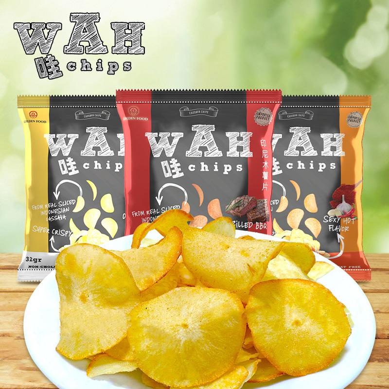 【拍两件10.9】印尼进口薯片共12包