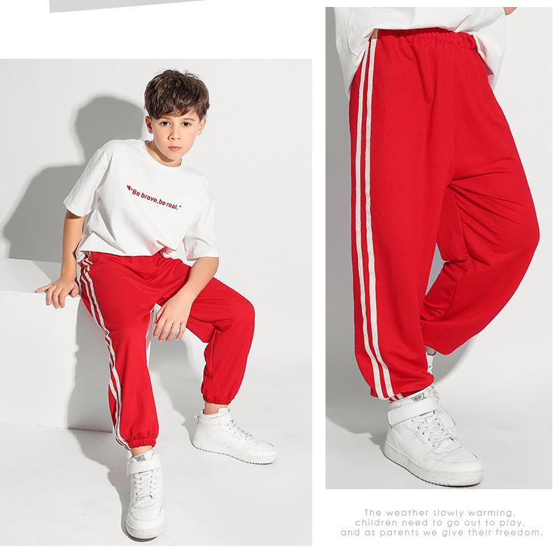 儿童运动裤薄款休闲长裤防蚊裤 8
