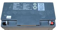 Аккумулятор фиксированный Matsushita LC-P1265ST 12V65AH Ups