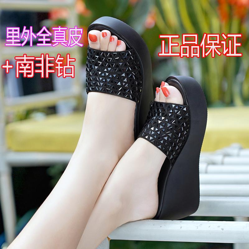 真皮底水女小CK2019夏季新款拖鞋外穿坡跟厚凉鞋钻女鞋高跟一字拖