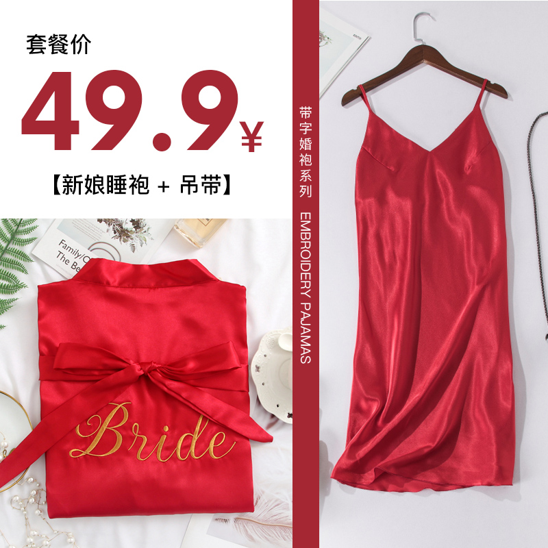 Big Red (bride Style) Nightgown + Suspenders