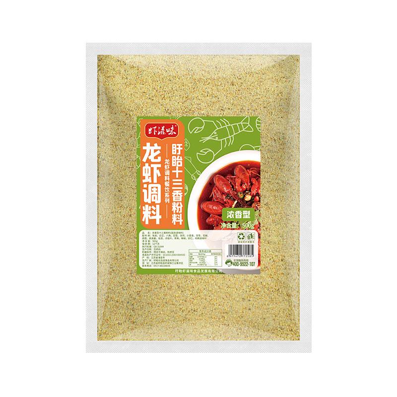 十三香调味料小龙虾调料包麻辣炒海鲜美食