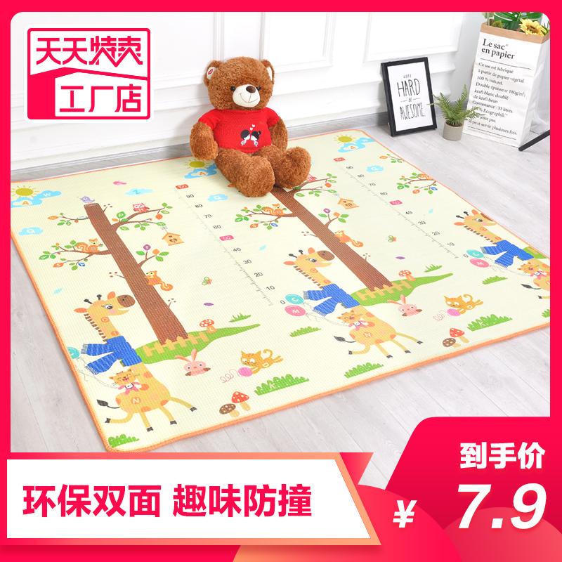 Ребенок ползать колодка сгущаться гостиная ребенок подъем подъем подушка домой пена ребенок коврики безвкусный складные