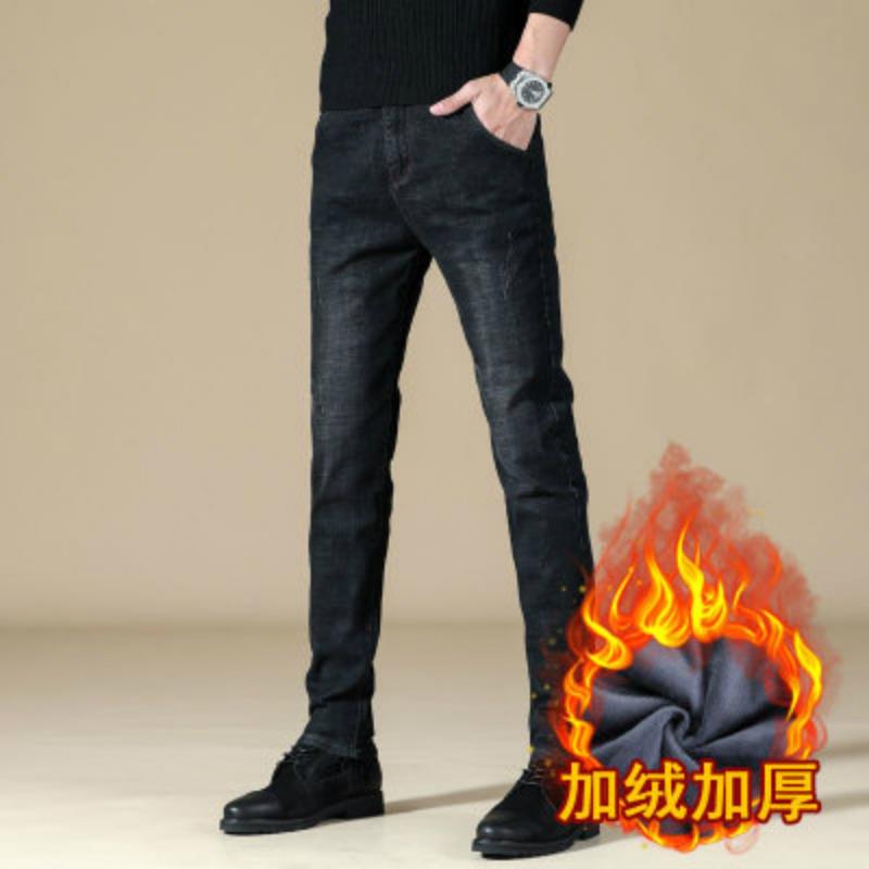 劲贵2020秋冬新款时尚修身弹力韩版潮流休闲小脚牛仔裤