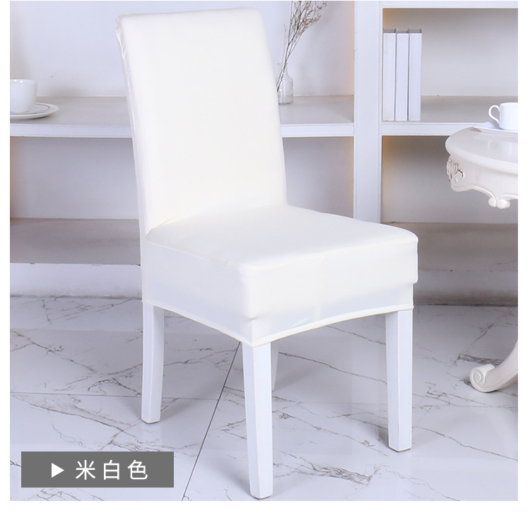 multi color stretch dining chair covers chair protector slipcover decor spande ebay. Black Bedroom Furniture Sets. Home Design Ideas