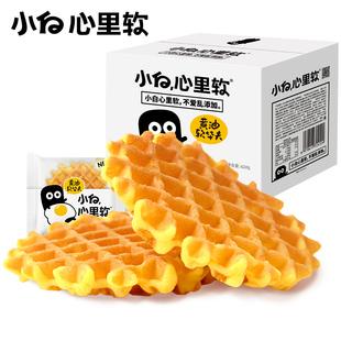 【小白心里软】软软华夫饼840g