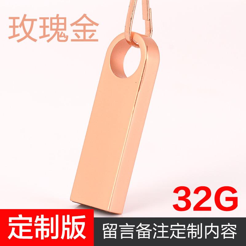 Розовое золото 32 ГБ версия Гравировка слово