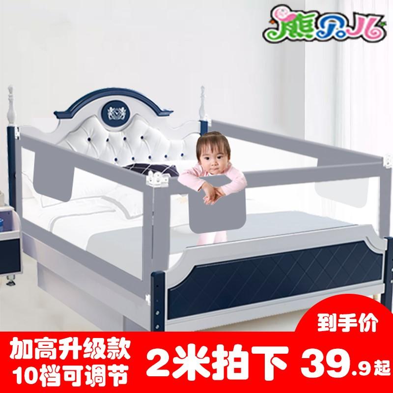 嬰兒童床護欄寶寶防摔升降防護欄桿2米1.8大床安全擋板通用床圍欄