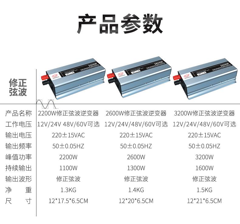 ��d逆�器�r12v24v48v�D220v通用大功率3000w家用�瓶逆��D�Q器 - 海�C�W-海�C人