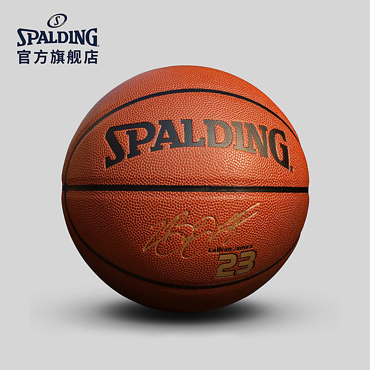 SPALDING официальный флагманский магазин NBA грамм прибыль муж орхидея рыцарь команда джеймс баскетбол 74-644Y
