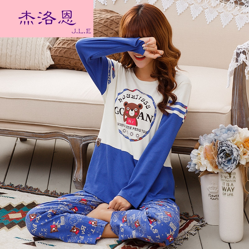 JLE.18情侣男士纯棉女秋冬季睡衣长袖套装韩版可爱小熊可外穿长裤