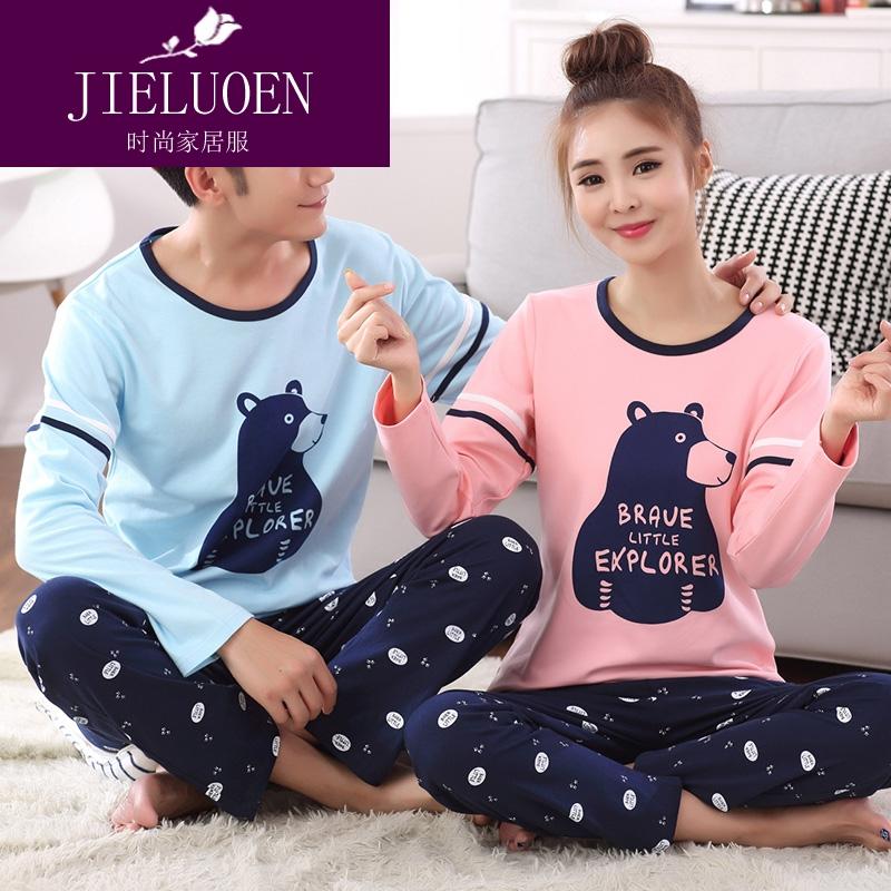 杰洛恩2套价睡衣纯棉卡通情侣女可爱韩版秋冬季男士小熊长袖家居