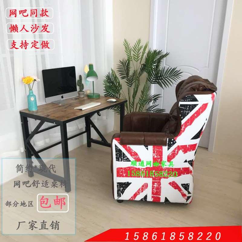 顺通网吧桌椅家用单人台式电脑桌子组合一体网咖电竞办公桌沙发椅