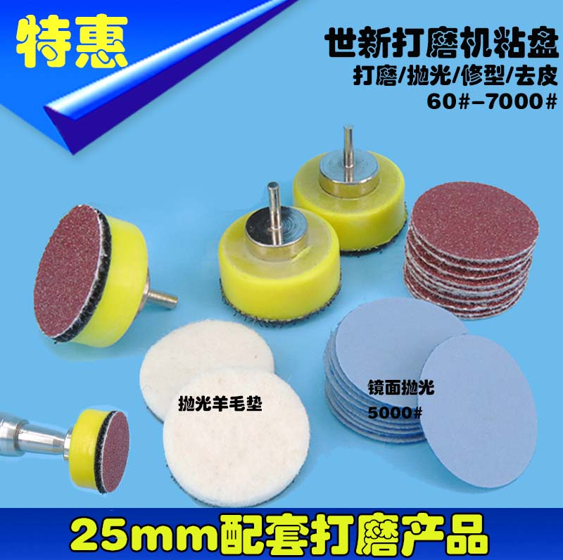 Tools Devoted 1pc Polishing Self-adhesive Disc Polishing Sandpaper Sheet Adhesive Disc Chuck Angle Grinder Sticky Plate For Car
