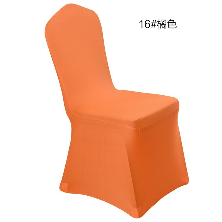 Цвет: Оранжевый (Оксфорд футов)