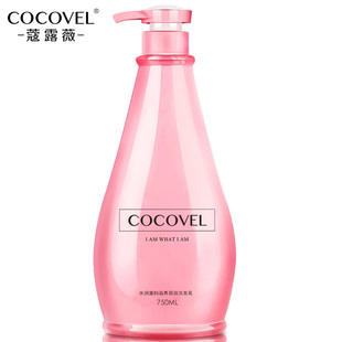 cocovel香氛洗发水750ML