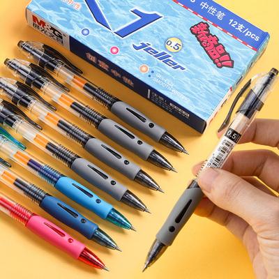 晨光按动中性笔GP1008学生用0.5mm考试碳素水笔医生护士墨蓝黑色按压式处方笔水性签字笔芯教师办公红笔文具