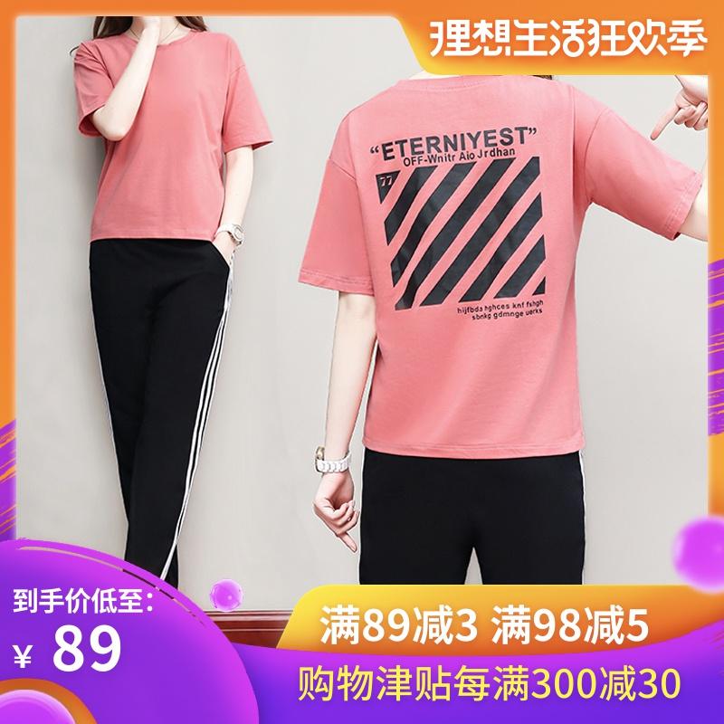 夏季19韩版新款短袖T恤套装v短袖长裤女款宽松显瘦运动套装两件套