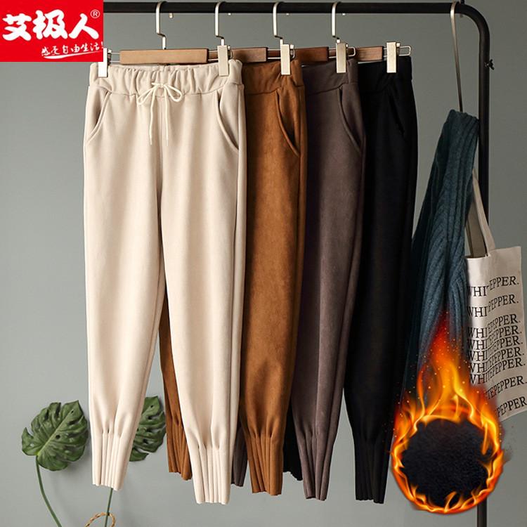 【艾极人】鹿皮绒韩版休闲萝卜裤女