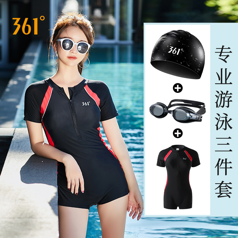 1050 Black Red Swimsuit Three-piece Suit