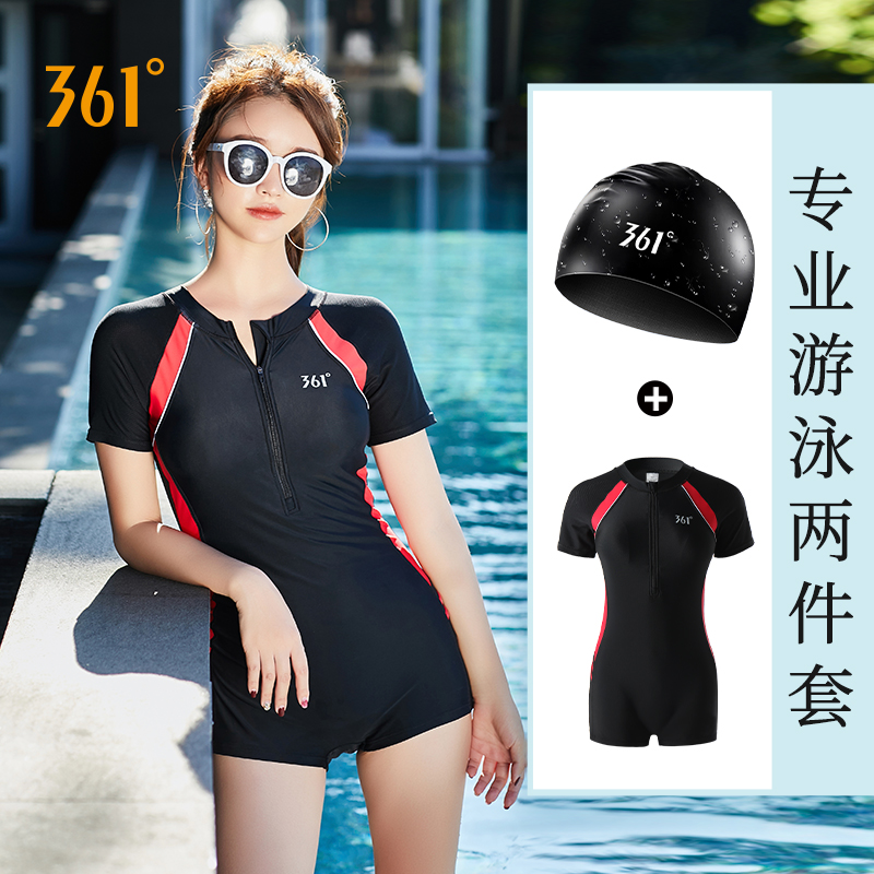 1050 Black And Red Swimsuit + Swimming Cap (two-piece)