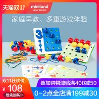 Испанский миниланд детские Головоломка раннего образования 1-2-3 лет Монтессори форма когнитивные игрушки соответствия