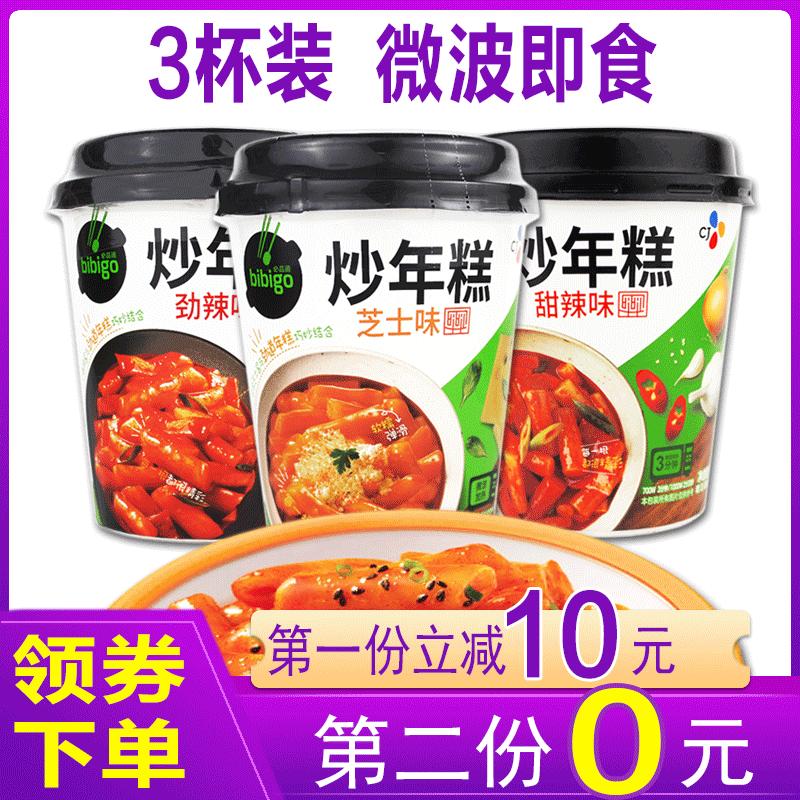【7月4日  16:00更新白菜價】 白菜貨 9.9元之類的全都在這里!