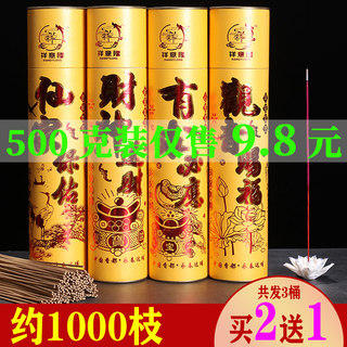 Natural Laoshan Sandalwood Incense, Worshiping Buddha Incense, Smokeless Incense, Guanyin, God of Wealth Incense, Bamboo Stick Incense, Incense, Incense, Incense, Free Shipping