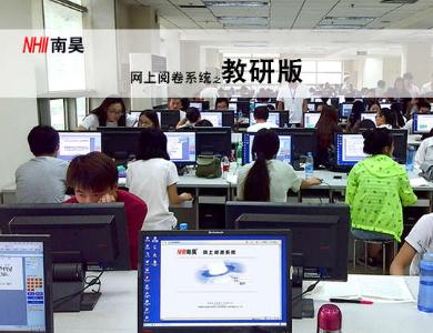 Сеть Южной Hao верх маркировка система Кампус версия Обучение и исследования версия Испытания версия Блок развертки