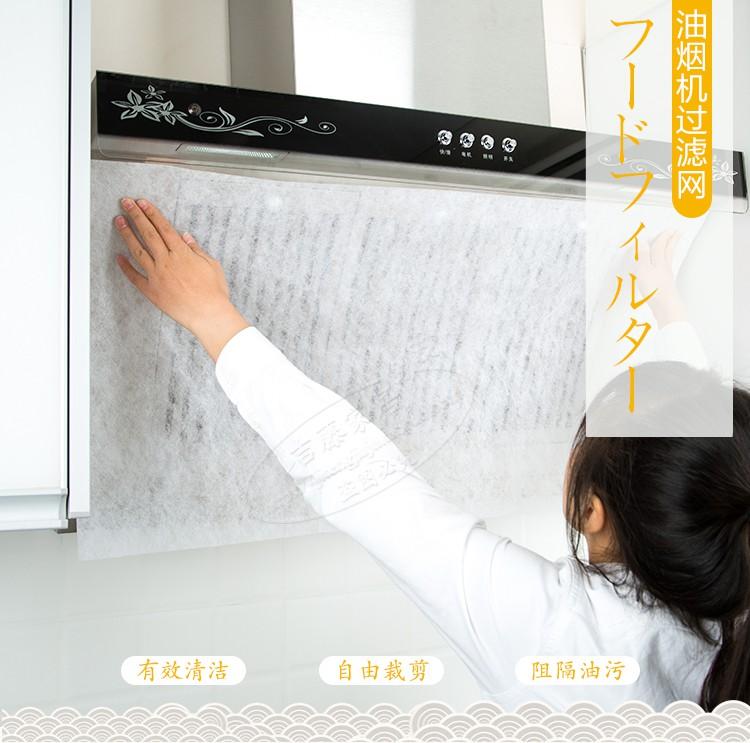 脱排油网贴膜防油贴抽棉排吸油纸厨房吸网罩油烟机过滤网一次性