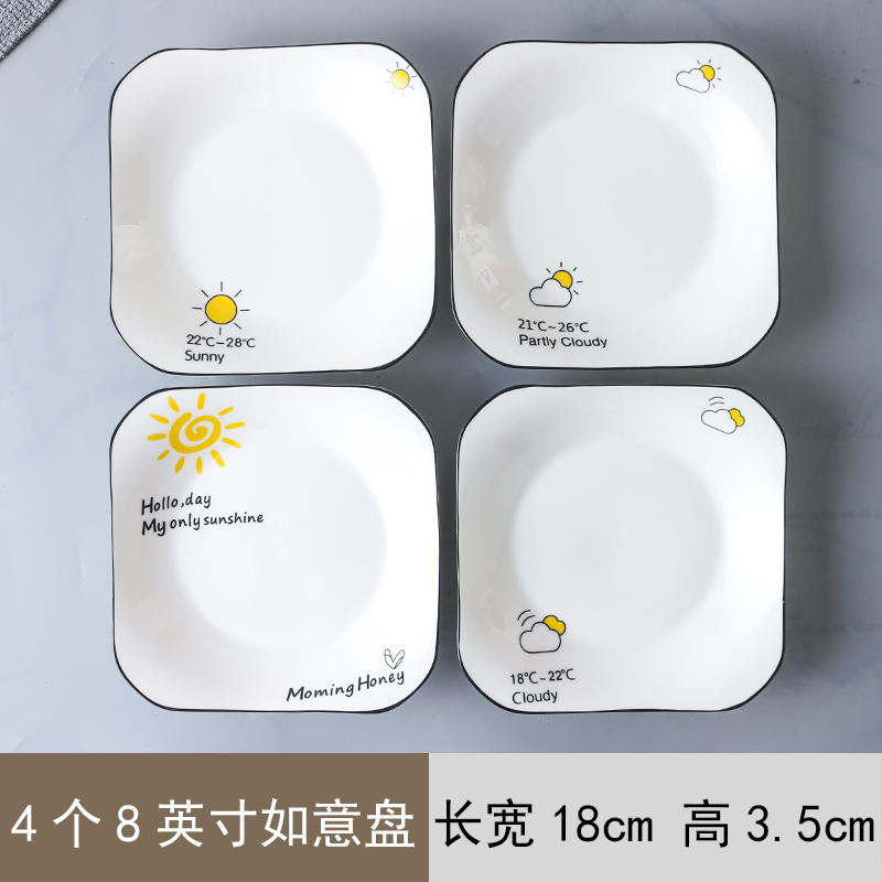 8 wishful plate 4 piece set b
