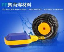 全自动水位控制器水塔水箱220v优质球液位抽上水电磁阀水泵浮开关