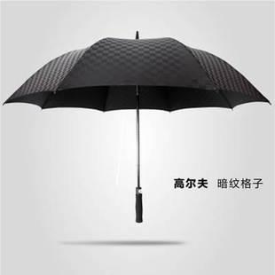 特大雨直柄大号男布遮大防雨补漏圆形雨具黑动新娘防水