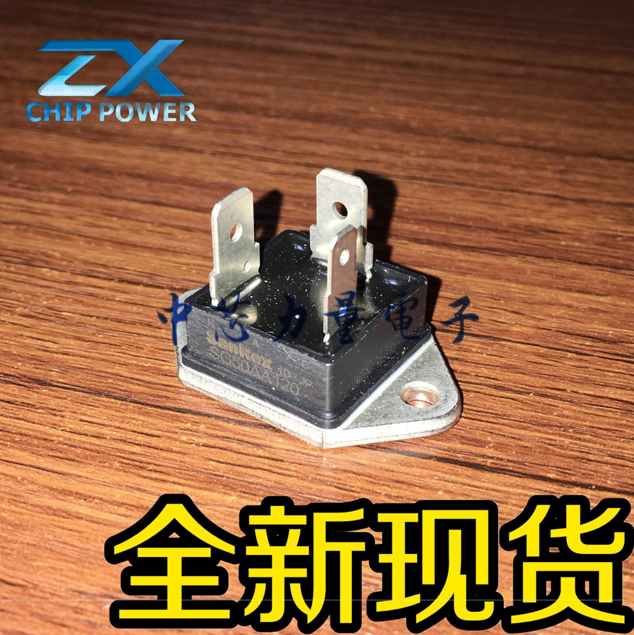 SG50AA120 50A 1200V 可控硅SG50AA60 SG25AA60 SG25AA120 全新