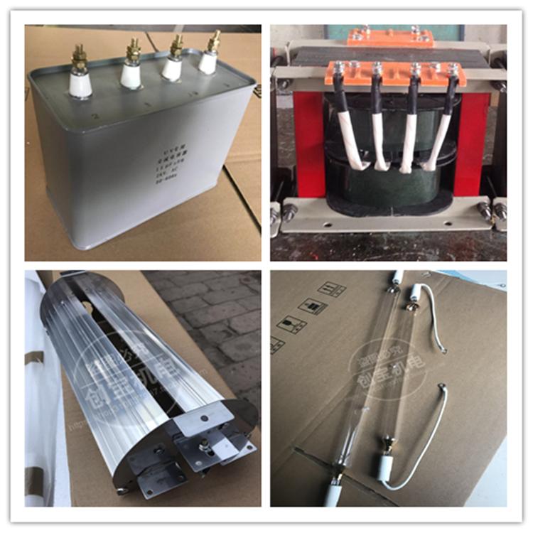 交流电容_15uf2000v交流uv固化机变压器电容uv固化胶印机电容