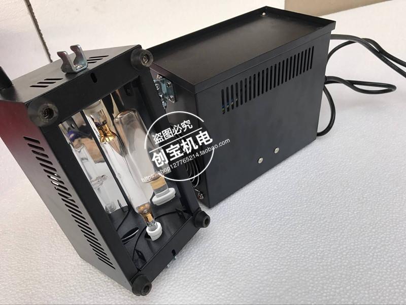 紫外线固化灯_手提uv便携式uv光固机实验uv胶固化灯