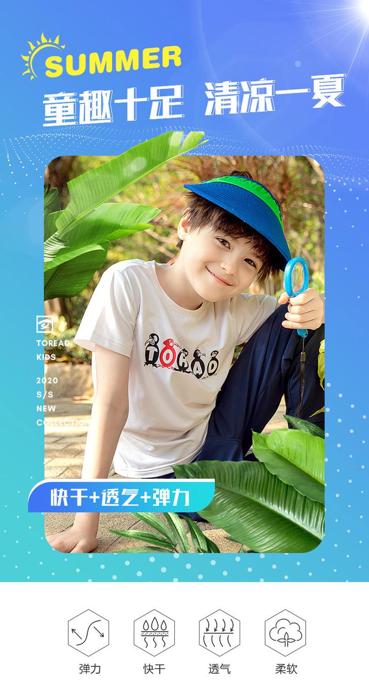 探路者 2020春夏季新款 儿童户外速干短袖T恤 天猫优惠券折后¥39包邮(¥59-20) 男、女童120~170码多色可选