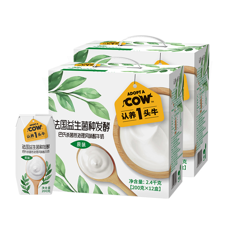 【认养一头牛】酸奶牛奶12瓶*2箱-秒客网