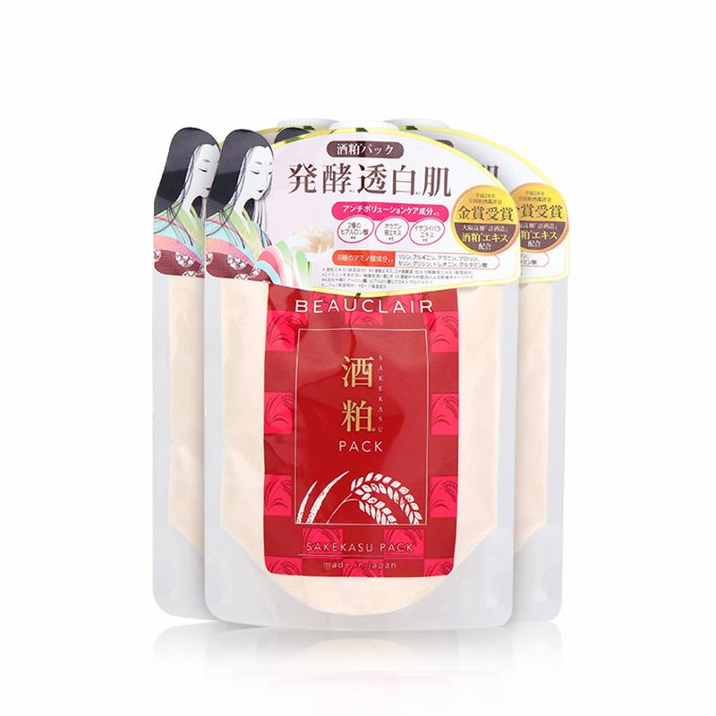 【双11预售】日本BEAUCLAIR 雪美清酒粕面膜清洁保湿提亮肤色*3袋