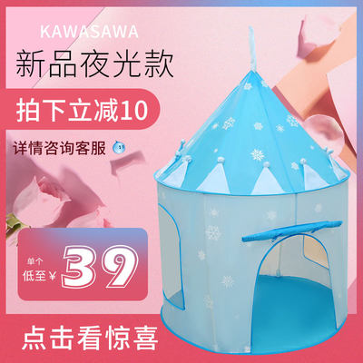 Children's tent indoor boy baby princess girl indoor castle outdoor small house bed home play house
