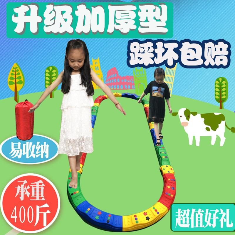 儿童宝宝平衡木家用协调12岁益智5岁地平游戏4岁脚踩幼儿园双人
