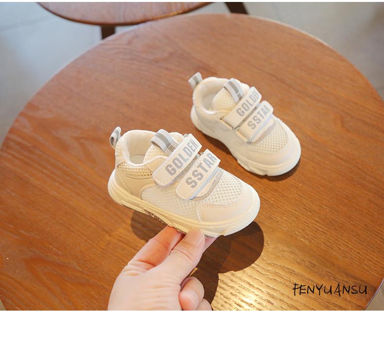 春秋婴儿鞋子女网面透气儿童网鞋运动鞋男小童春夏婴儿鞋软底学步详细照片