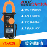 VICTOR victory VC6028 digital clamp meter AC/DC clamp meter 600A ammeter clamp meter hook table