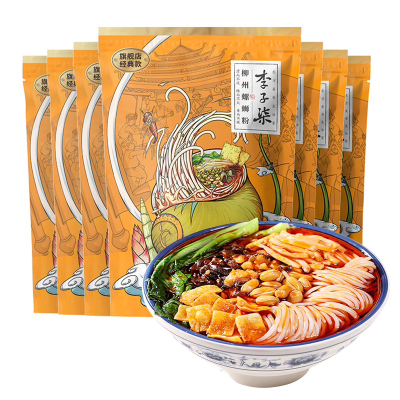 【双11抢购】李子柒螺蛳粉广西柳州螺丝粉螺狮粉米粉速食粉丝7袋