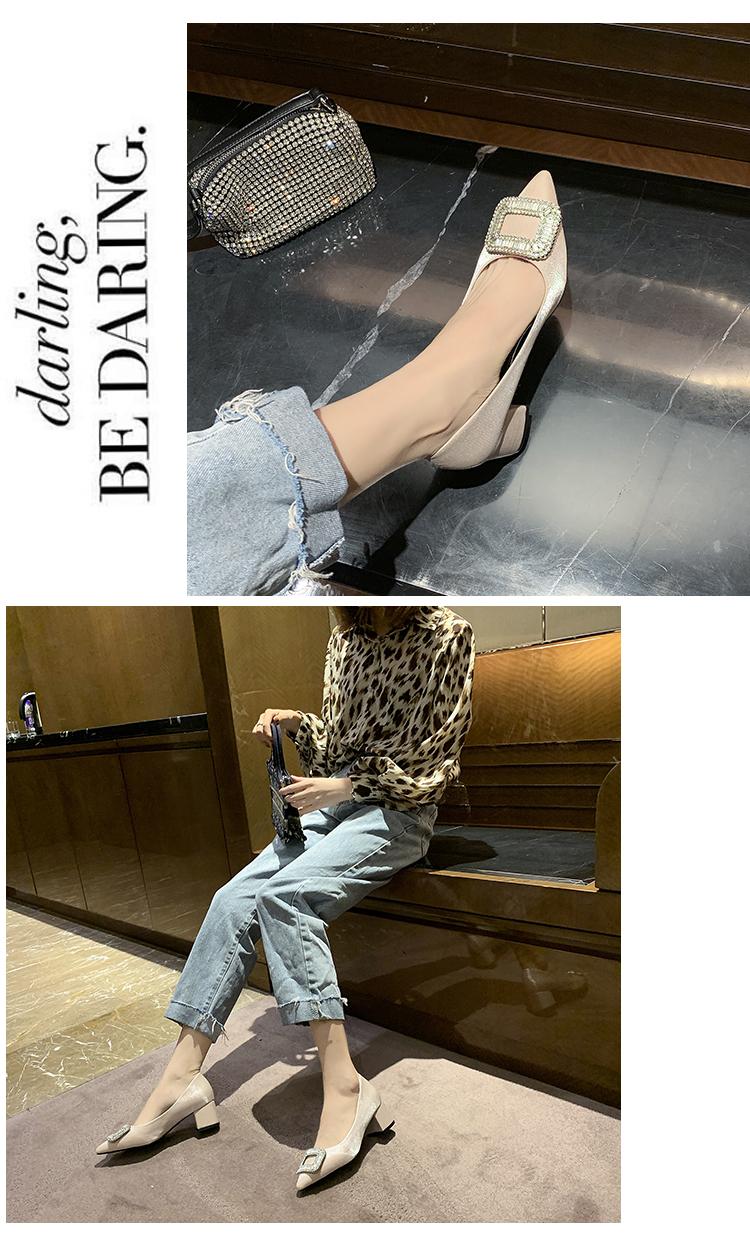 墨染·大碼女鞋41一43加胖腳寬肥單鞋秋季新款百搭粗跟時尚水鉆高跟鞋40