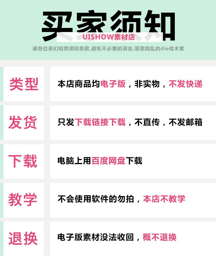 PS古风毛笔书法古代中国风字体中文海报广告平面设计素材库插图