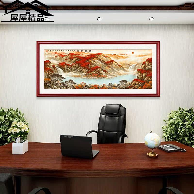 招财水墨国画办公室背景墙壁挂画风水靠山客厅新中式装饰画山水画