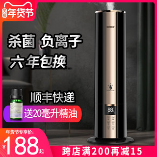 Floor-standing upper water humidifier household mute bedroom large capacity large fog volume smart air aromatherapy anion