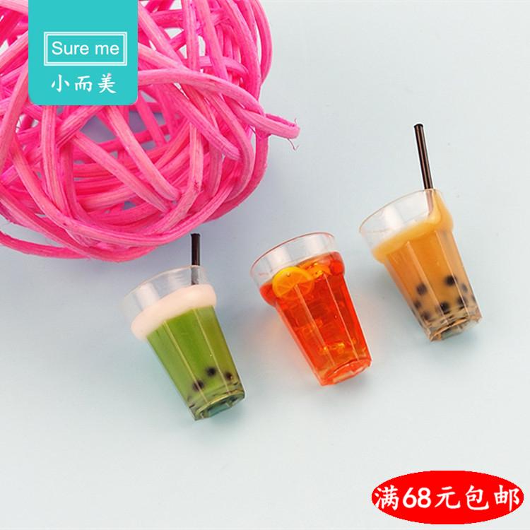Mini thực phẩm chơi trẻ em búp bê đồ chơi nhỏ uống mô hình thu nhỏ phụ kiện mô phỏng chanh đen trà matcha trà sữa - Chế độ tĩnh